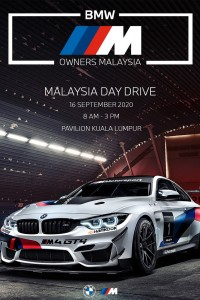 BMW M Owners_Malaysia Day Drive_2020