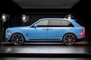 Rolls-Royce_Cullinan Paradiso Blue_profile