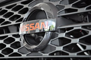 Nissan_Logo_Badge_Front Camera_Grille